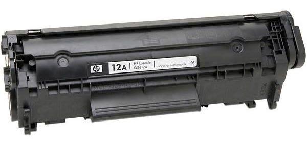 Tanie zamienniki laserowe hp Bytom - kup zamienniki hp a drugi za pół ceny Bytom